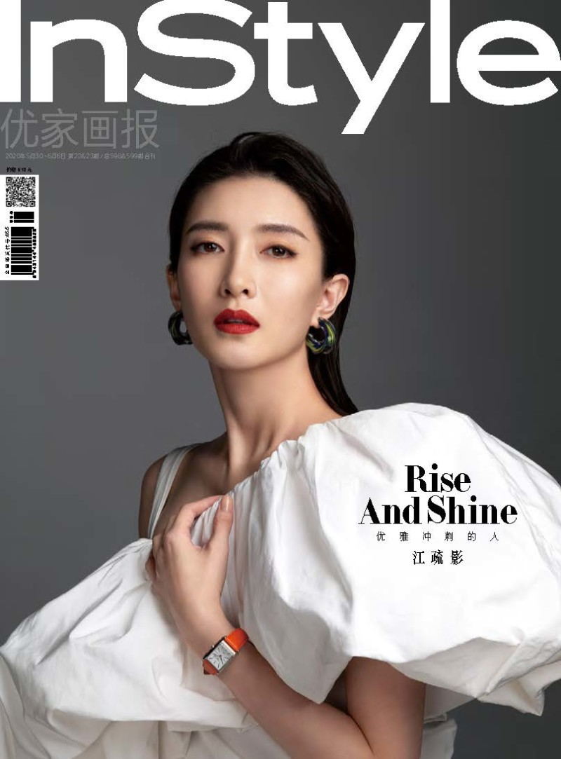 InStyle China