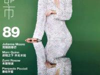 Numéro China